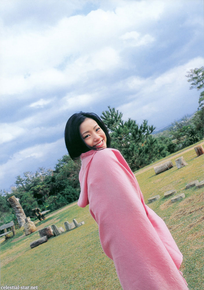 Last Teen: Aya Ueto image by Unknown