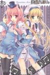 Anime girls image #6394