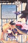 Anime girls image #6396