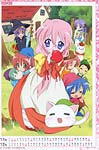 Lucky Star image #6296