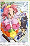 Lucky Star image #6297