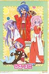 Lucky Star image #6301