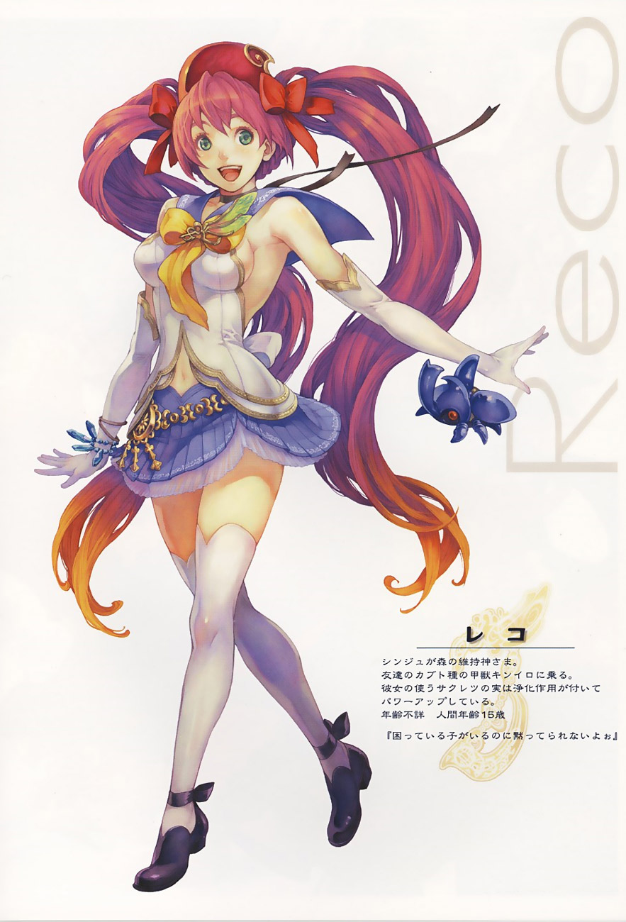 Mushihimesama Futari Visual Book image by Cave