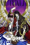Mutuality: Clamp works in Code Geass image #7289
