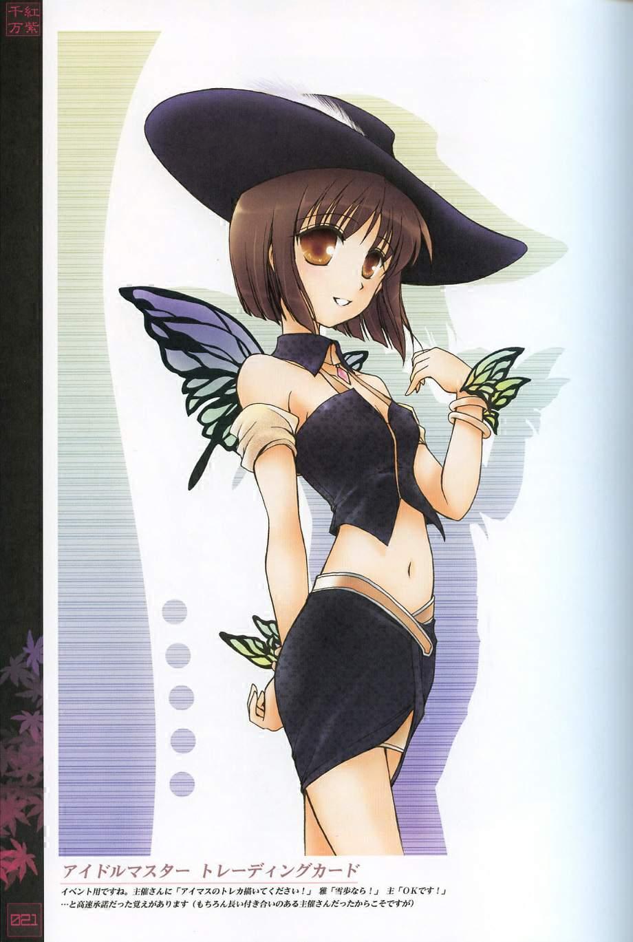 Senkou Banshi image by Miyabi Fujieda