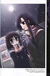 Anime girls image #7164
