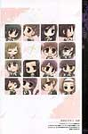 Senkou Banshi image #7202