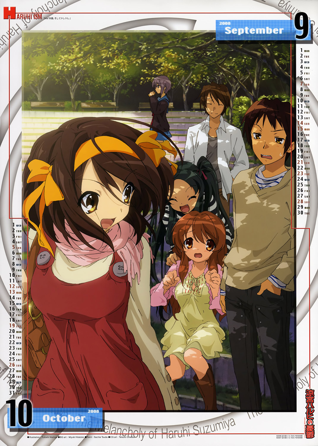 The Melancholy of Haruhi Suzumiya Calendar 2008 image by Kyoto Animation