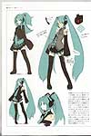 Vocaloid's unofficial illustrations image #7222
