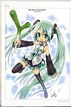 Vocaloid's unofficial illustrations image #7233
