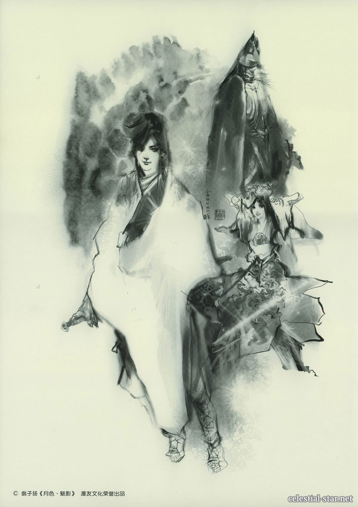 Weng Zi Yang art collection image by Weng Zi Yang