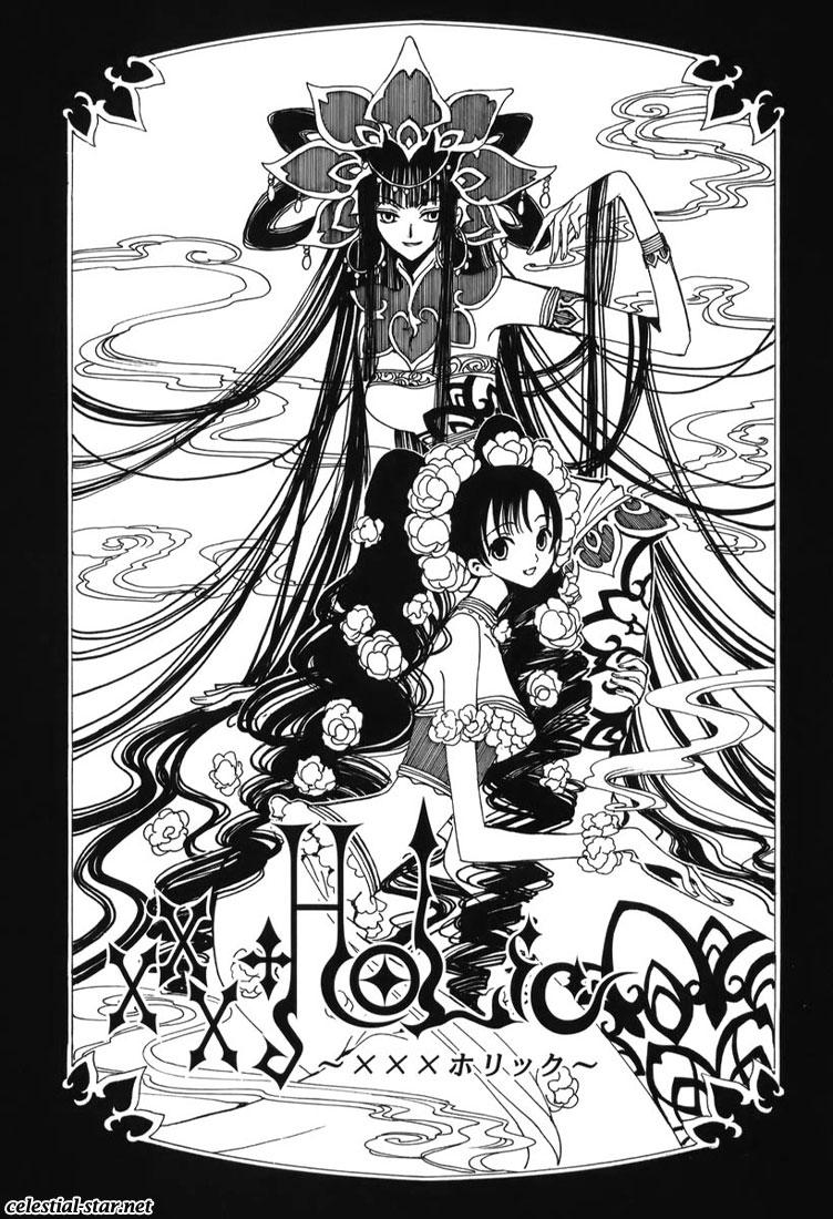 xxHolic Manga image by Clamp