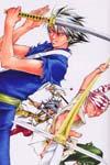 Samurai Deeper Kyo image #2925