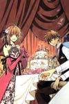 Clamp image #2427