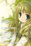 Anime girls image #6533