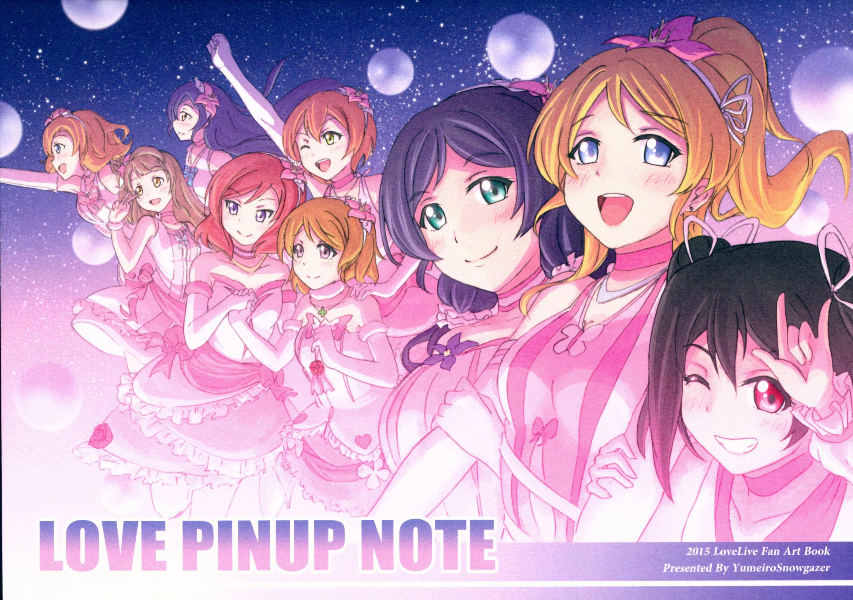 Love Live Pinup Note image by Yukishizuku