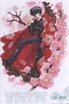 Anime girls image #6636