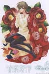 Anime girls image #6637