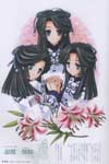 Anime girls image #6645