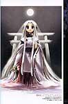 Senkou Banshi image #7182
