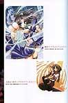 Senkou Banshi image #7185