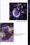 Senkou Banshi image #7186