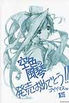 Anime girls image #6723