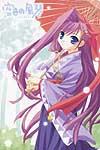 Anime girls image #6726
