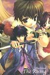 Anime image #6547