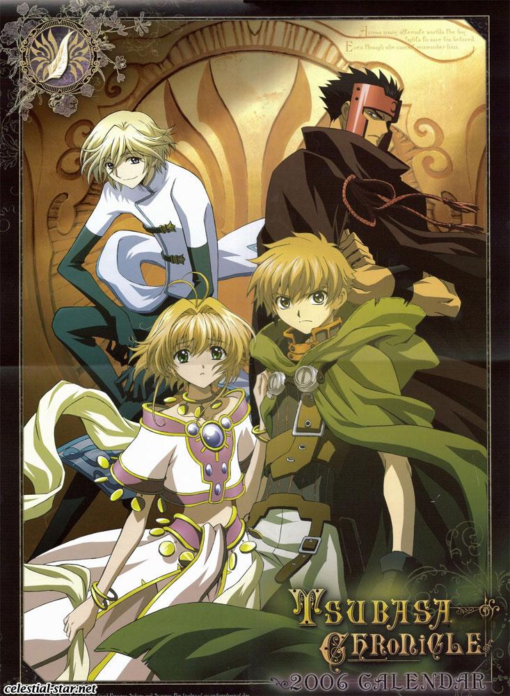 Tsubasa Reservoir Chronicle 2006 Calendar image by Clamp