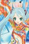 Vocaloid image #6374