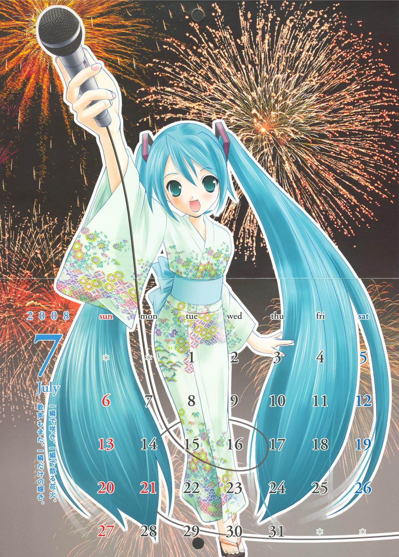 VOCALOID Calendar 2008 image by Takeshita Kenjirou