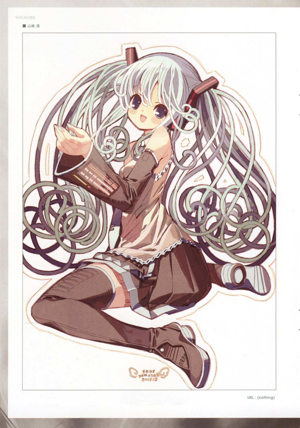 Vocaloid's unofficial illustrations image by Various Artists