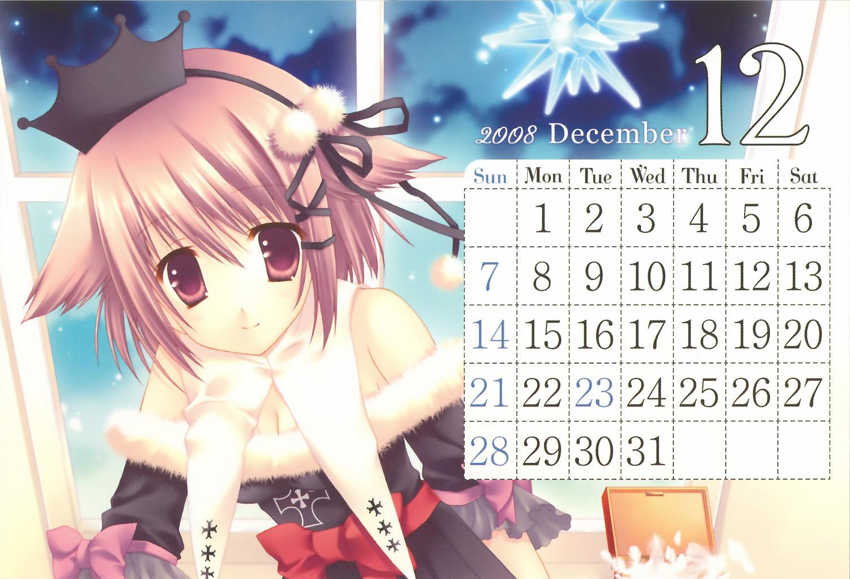 WNB MARK's 2008 Calendar image by Mako Tatekawa