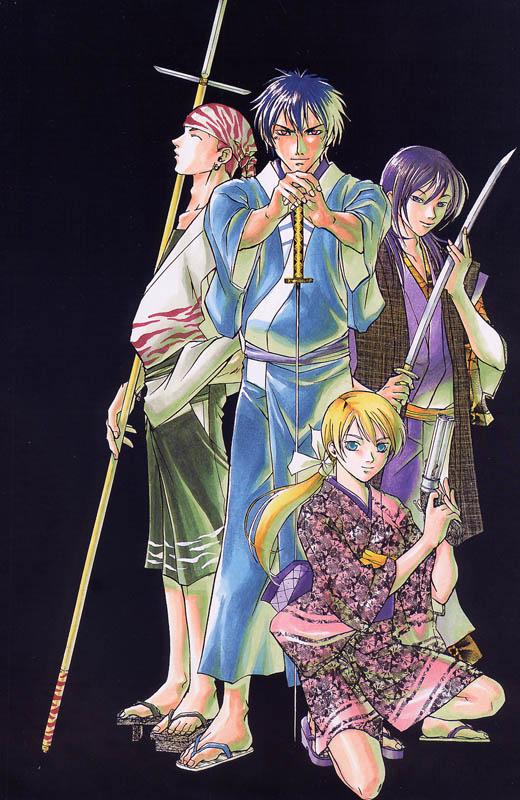 Samurai Deeper Kyo: You image by Kamijyo Akimine